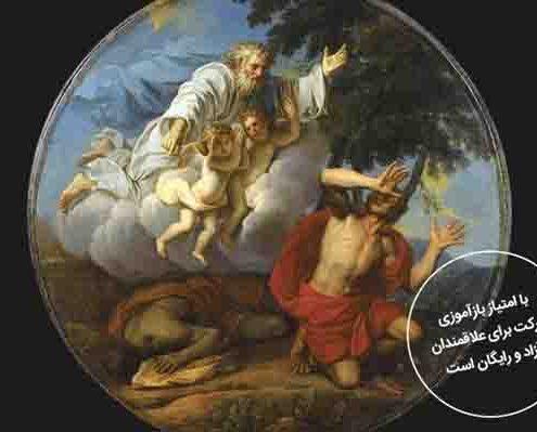 سمپوزیوم رشک و حسد انجمن علمی رواندرمانی ایران