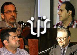 سخنرانان سمپوزیوم رشک و حسد انجمن علمی روان درمانی ایران