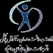 دفتر سلامت روانی، اجتماعی و اعتیاد وزارت بهداشت